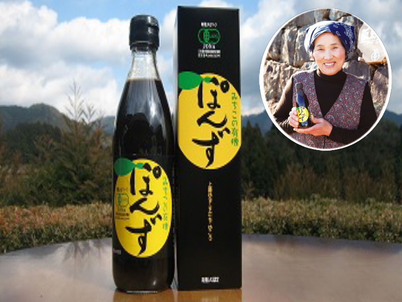 Organic ponzu ideal for fatty meats