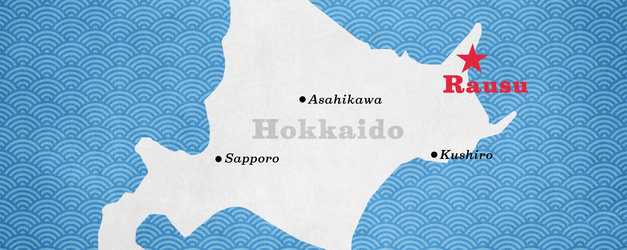 Rausu Hokkaido Japan