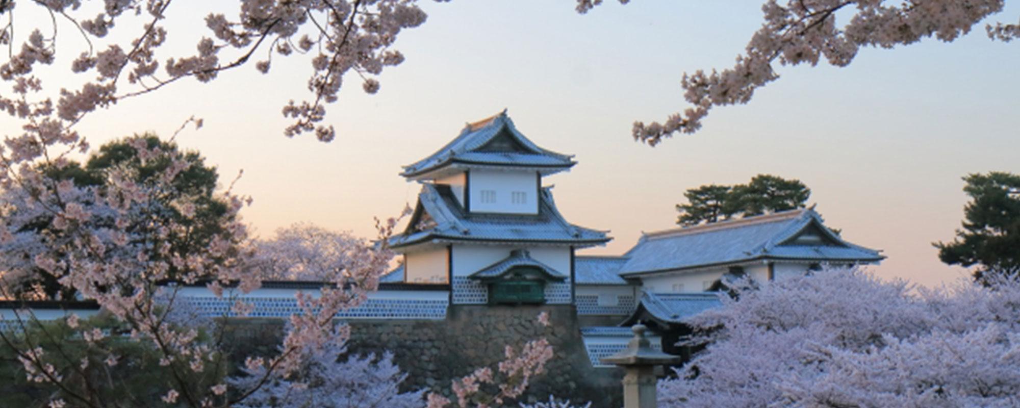 Kanazawa monaka