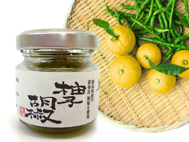 Yuzukosho spicy citrus condiment ideal for fatty meats