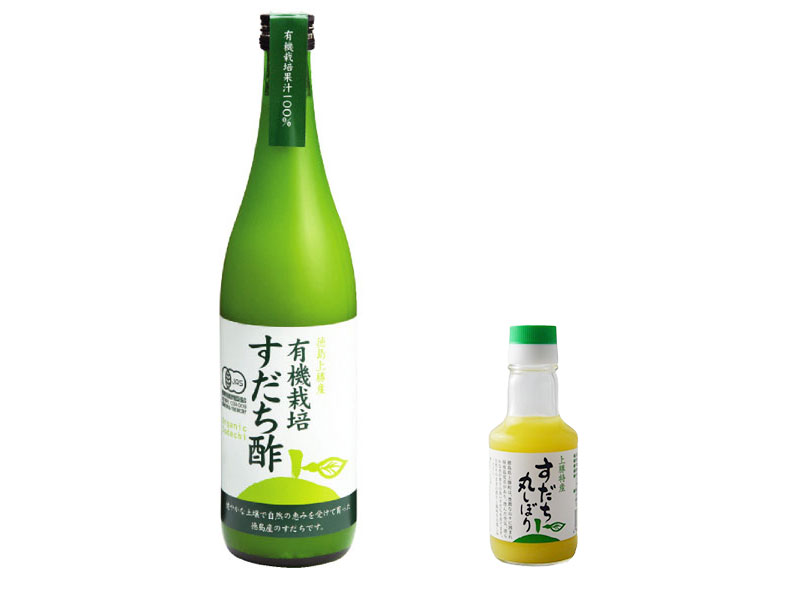100% organic unpasteurized sudachi juice